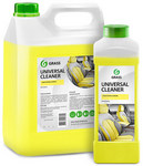 Universal_Cleaner